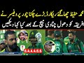 Muhammad hafiz Great Performance Vs South Africa - Saqi Sport