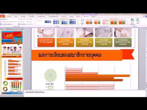 How To Ues Interactive Infographic Powerpoint Template  Youtube