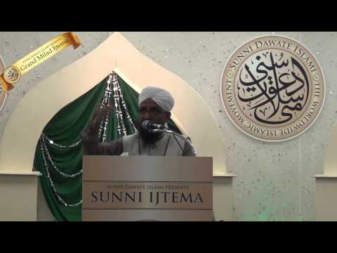 Unki Jaame Jam Aankhein - Qari Rizwan