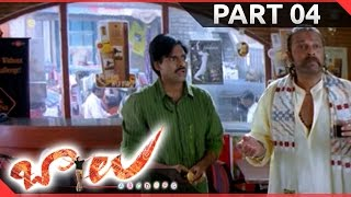Balu  Movie Part 04/13 || Pawan Kalyan,Shriya Saran
