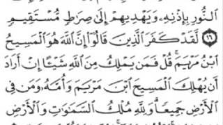 سورة المائدة   من الآية 14 إلى 36   بصوت الشيخ فارس عباد