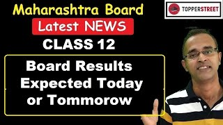 Maharasthra HSC Result 2020 Likely To Be Announced Today  I How to Check mahresult.nic.in 2020 I