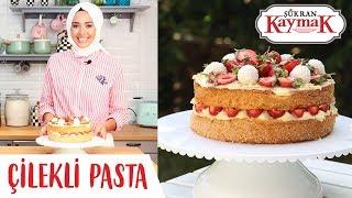 Pastacı Kreması Nasıl Yapılır? Çilekli Pasta Tarifi! 🍓🎂