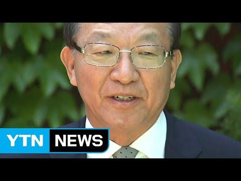 '사법농단 정점' 양승태 내일 피의자로 출석 / YTN