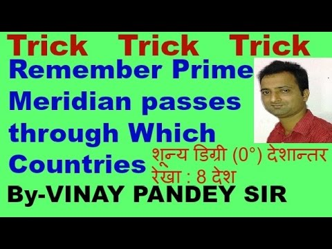 Trick To Remember Name Of The Countries Which Passes Through Prime Meridian.