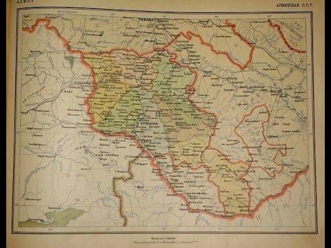Карта Армянской ССР, 1928 год – Разрушение мифов