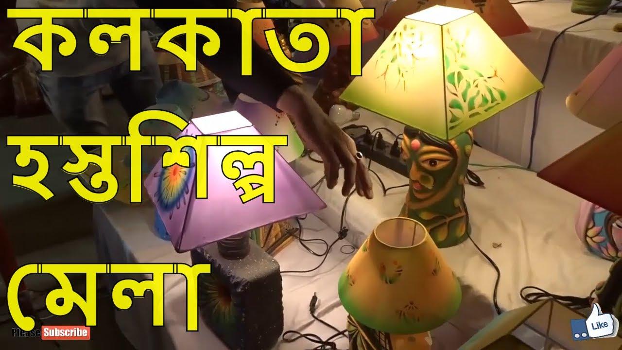 Kolkata Handicraft Fair 2019 Part 5 Kolkata Hosto Shilpo Mela