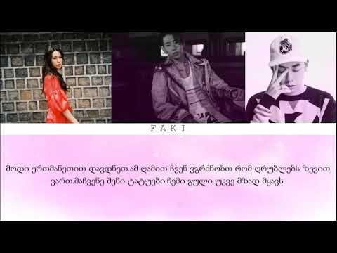 Jay Park – All I Wanna Do (Korean Version) Feat. Hoody & Loco [GEO SUB/ქართულად]
