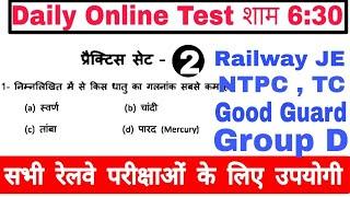 Railway group D online coaching