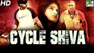 Cycle Shiva | New Released Full Hindi Dubbed Movie 2019 | Shiva Arjun, Harshika Poonacha