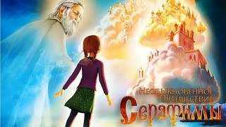 Православный мультфильм Необыкновенное путешествие Серафимы качество HD (Полный мультфильм )
