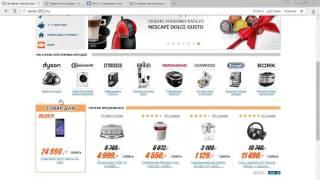 003.ru - интернет магазин бытовой техники