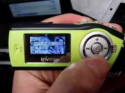 Iriver T10 MP3 Player Vista