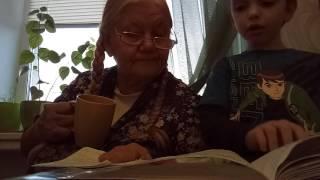 Бабушка с Внуком делают уроки