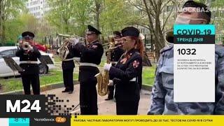 Жители Москвы и области украсили свои дома символикой Дня Победы - Москва 24