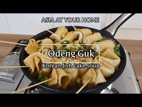 Odeng Guk (Korean Fish Cake Soup) 오뎅국