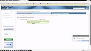 Получение формального аттестата Webmoney(Читайте тут http://workion.ru/poluchenie-formalnogo-attestata-webmoney.html Обладая кошельком Webmoney, у каждого пользователя есть аттеста..., 2014-06-02T19:27:39.000Z)