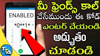 Secret Phone Settings You Should Try (ANDROID) || Call Disable In Telugu Tech Adda