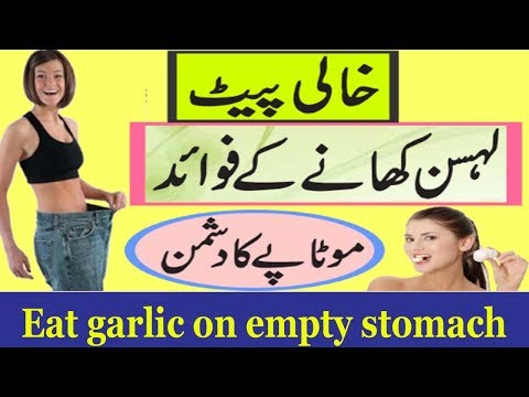 Eat garlic on empty stomach to burn fat | Anam Home Remedy