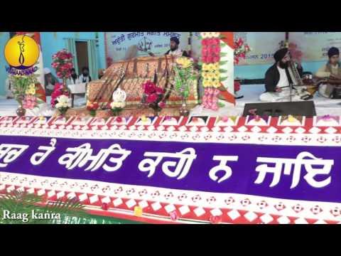 AGSS 2015 : Raag kanra - Dr Nivedita Singh ji