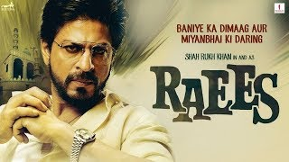 Raees - Official Trailer | Shah Rukh Khan In & As Raees | Mahira Khan | Hindi Bollywood Movie