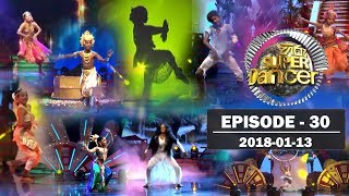 Hiru Super Dancer | Episode 30 | 2018-01-13 Thumbnail