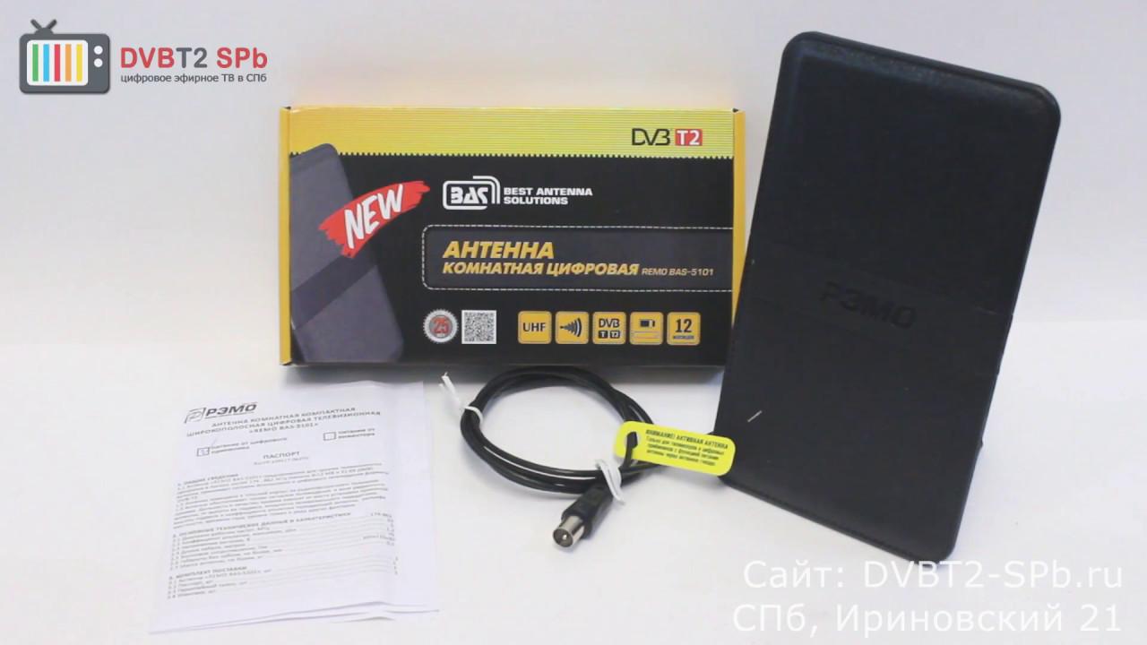 Активная комнатная ТВ антенна SUPRA IADA-110A - YouTube