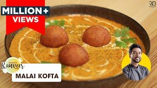 Malai Kofta Kaise Banaye | मलाई कोफ्ता रेस्टौरंट जैसा | Chef Ranveer Brar