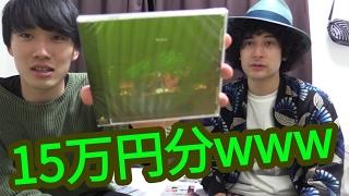 カンタがガチで15万円分CD買いまくって紹介してみたwww