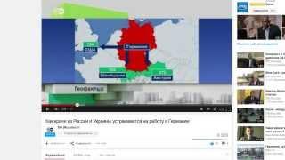 Работа для врачей из России и Украины  в Германии