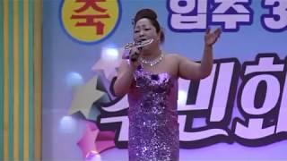 가수 금나래 [미운사내] 강동푸르지오 입주민 3주년행사