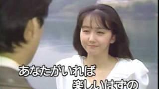 懐メロカラオケ 「霧の摩周湖」原曲♪布施明.