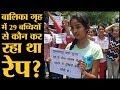 Bihar के Muzaffarpur में बालिका गृह में बच्चियों से Rape में आरोपियों के नाम चौंकाने वाले हैं  