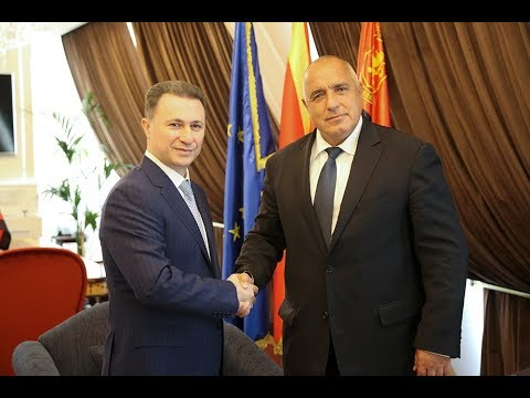 Никола Груевски на средба со Бојко Борисов