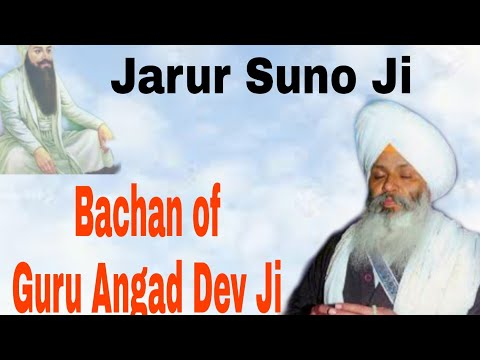 Live-Now-Special-Live-Kirtan-Bhai-Guriqbal-Singh-Ji-Bibi-Kaulan-Ji-From-Amritsar-24-April-2020