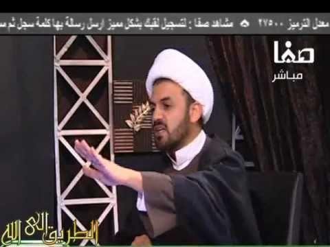 مناظرة ش.خالد الوصابي ( سني )والشيعي ش.محمد الحاج الجزء 1