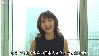 「14億分の1のシンデレラ」、ネットで話題に 龙梦柔栗子 検索動画 30