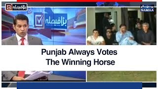 Punjab Always Votes the Winning Horse | SAMAA TV LIVE | Election Pakistan 2018