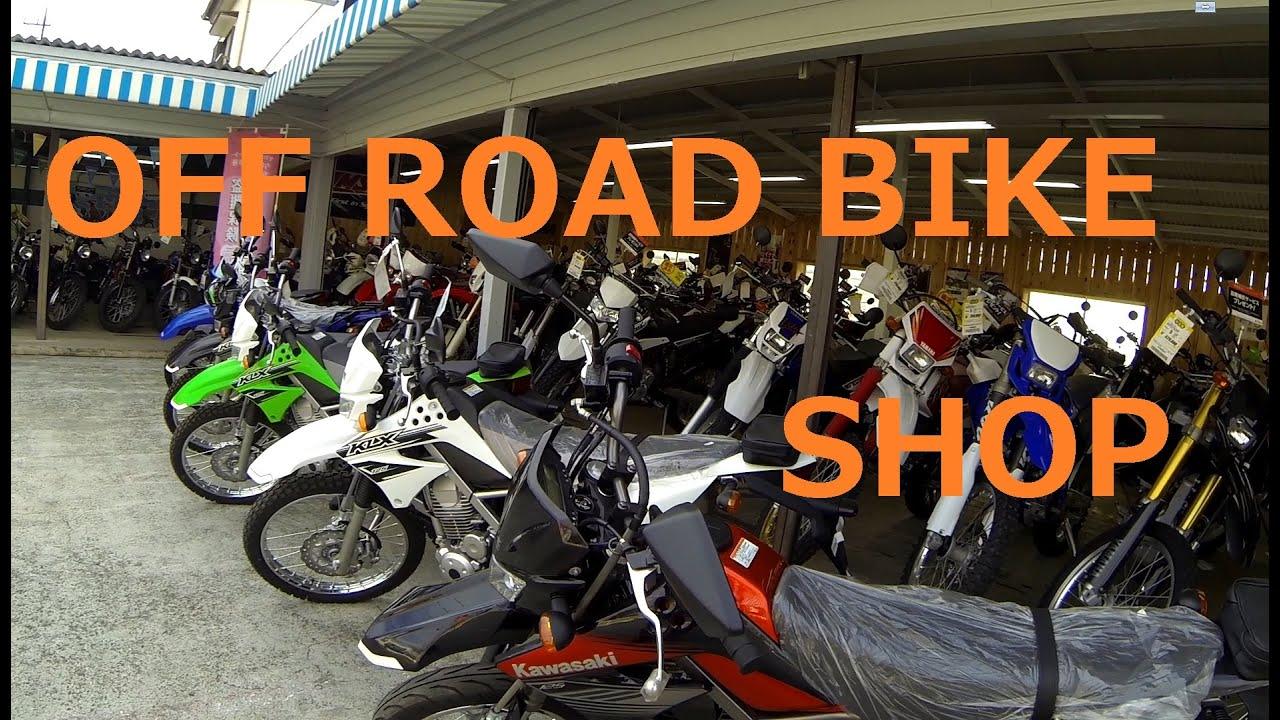 В продаже новые и бу мотоциклы во владивостоке!. Цены.