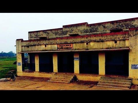 दुनिया के सबसे भूतिया रेलवे स्टेशन - Most haunted railway stations
