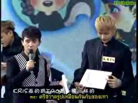[ซับไทย] 130927 EXO - China Big Love Concert 中国爱大歌会 -UNCUT VER- [FULL]