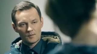 NNN_Паутина 10 сезон 20 серия 2017 Криминал фильм сериал_мой эпизод