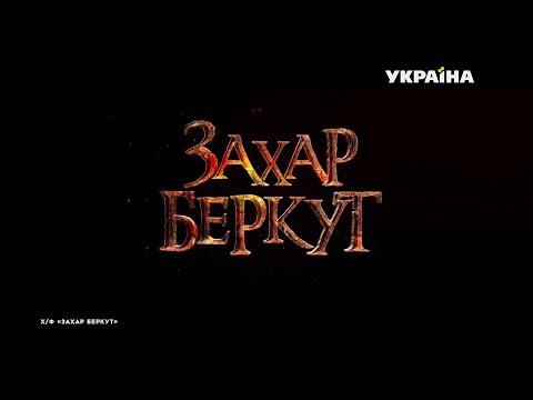 Ахтем Сейтаблаев -