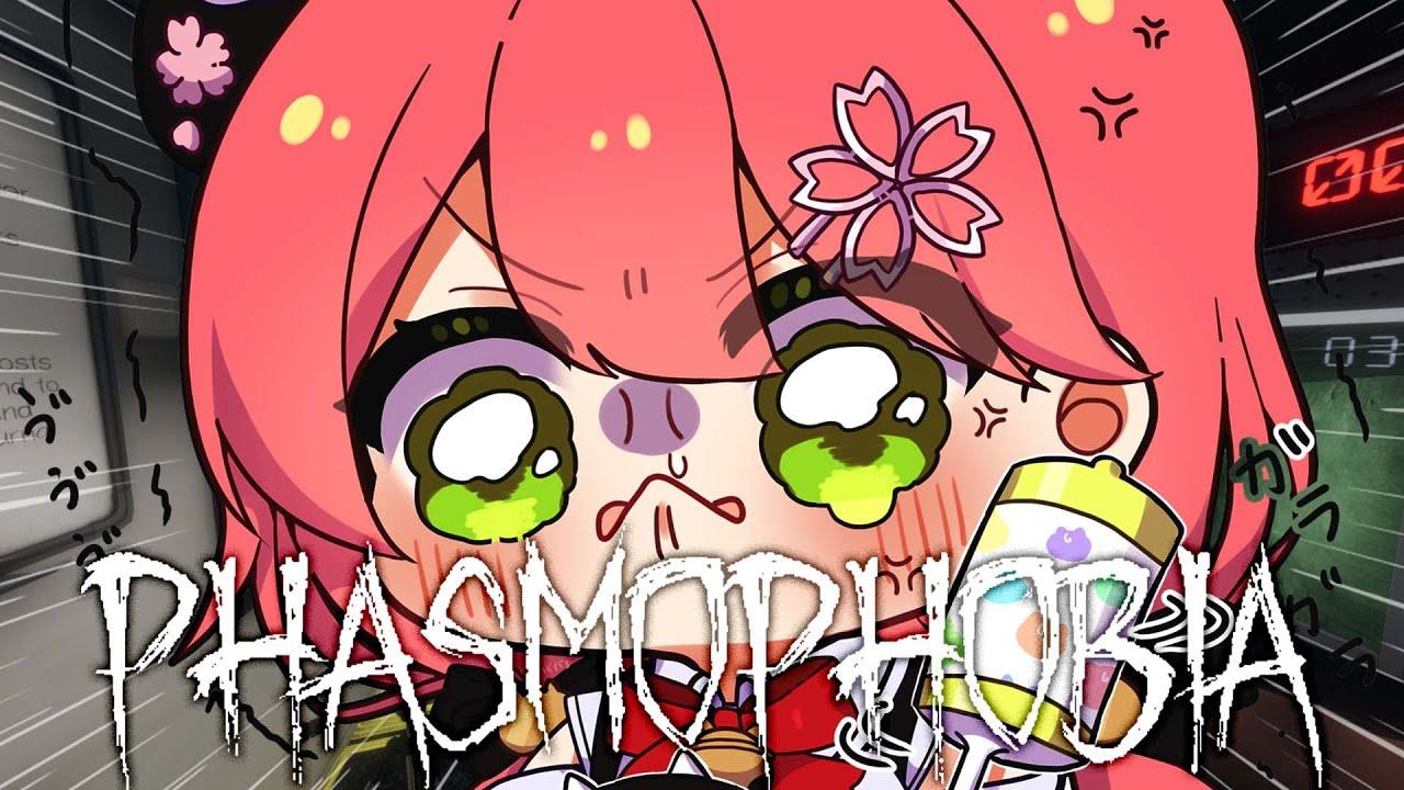 [Phasmophobia]Blow tears, Sakura Miko[Hololive / Sakura Miko]