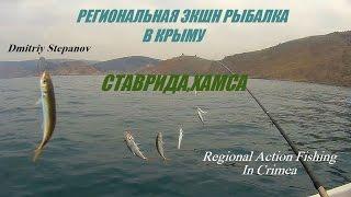 База отдыха Светлячок в Паратунка, Камчатский край ...
