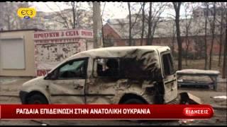 Δελτίο ειδήσεων ΕΡΤ ΕΡΤ3 24/01/2015