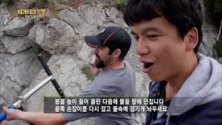 알래스카만의 독특한 연어잡이 체험!