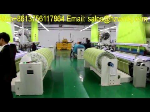 Wumu electronic jacquard machine running on Itema rapier looms-Hangzhou Wumu Technology Co.,Ltd.