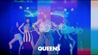 2018/10/24 Release 2nd Single『FLAGSHIP』 DANCE ROCK IDOL『QUEENS』...