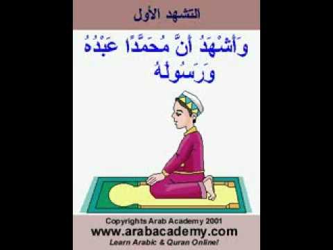 تعليم الصلاة للأطفالmp4